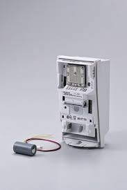 OPTEX QXI-RDT 120 Grad Aussenbewegungsmelder IR (weiss)