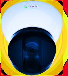 LUPUSNET HD - LE 203 WLAN Kamera Bestpreis 27%